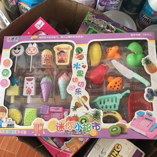 Hộp đồ chơi siêu thị cho bé