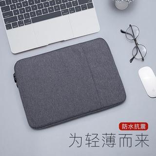 Asus Huawei Túi đựng Laptop chống sốc chống thấm nước 43 47 50 52cm