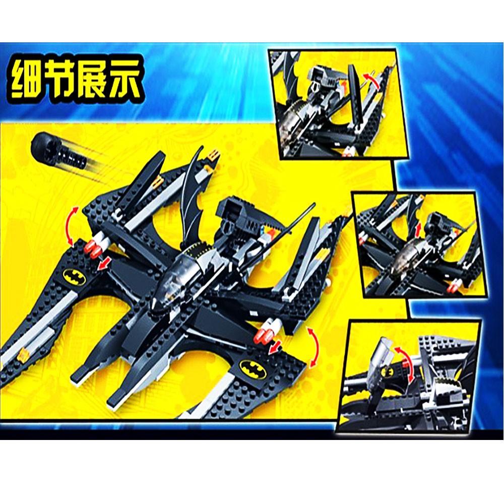 🔥HOT🔥 (ĐỒ CHƠI LEGO GIÁ RẺ) Đồ chơi Lego Xếp hình Batman 💖 Bộ Lắp Ráp lego  Batman DECOOL 7112 336PCS (ảnh thật)