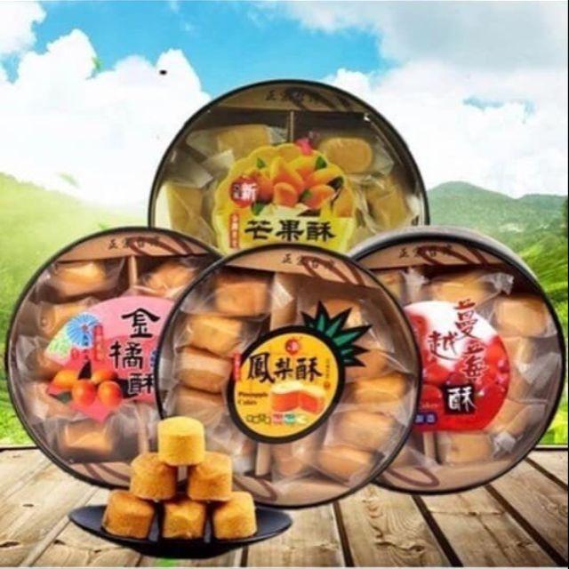 1 hộp Bánh tô, bánh dứa Đài Loan hộp 250g