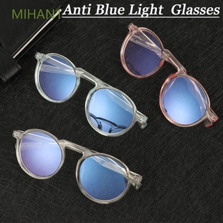 MIHAN1 Radiation Protection Improve Comfort Round Frame Ultralight PC Frame Transparent Anti Blue Ray Glasses