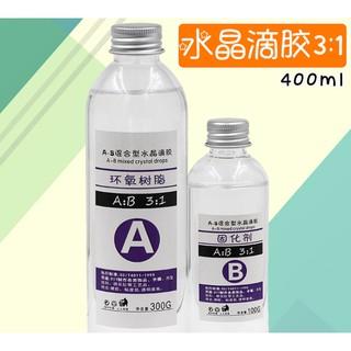Set keo Epoxy resin 400g