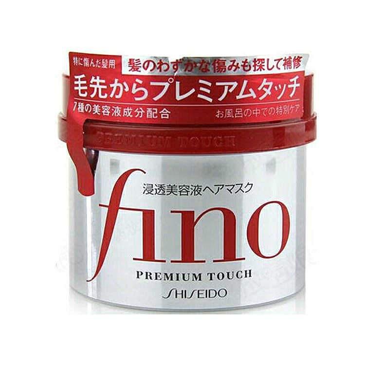 Kem Ủ Tóc Fino Nhật Bản 230G giá rẻ