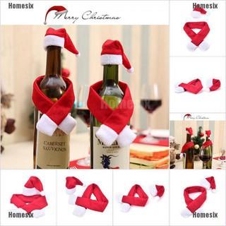 [HHMSI] Table Gift Bag Dinner Hat Dress Decor Decoration Cover Christmas Santa Wine Bottle TTGE
