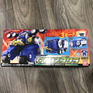 Dx Go Busters Gorilla