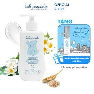 Hình ảnh Sữa tắm gội cho bé Babycoccole 0M+ an toàn cho trẻ sơ sinh & em bé chiết xuất hoa sen 250ml/400ml-0