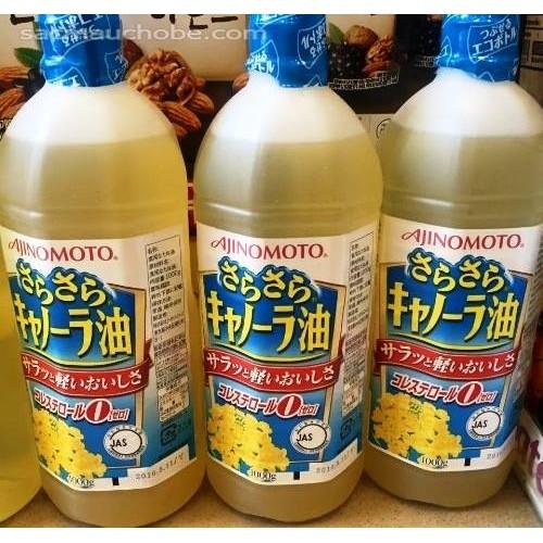 dầu ăn hoa cải ajinomoto