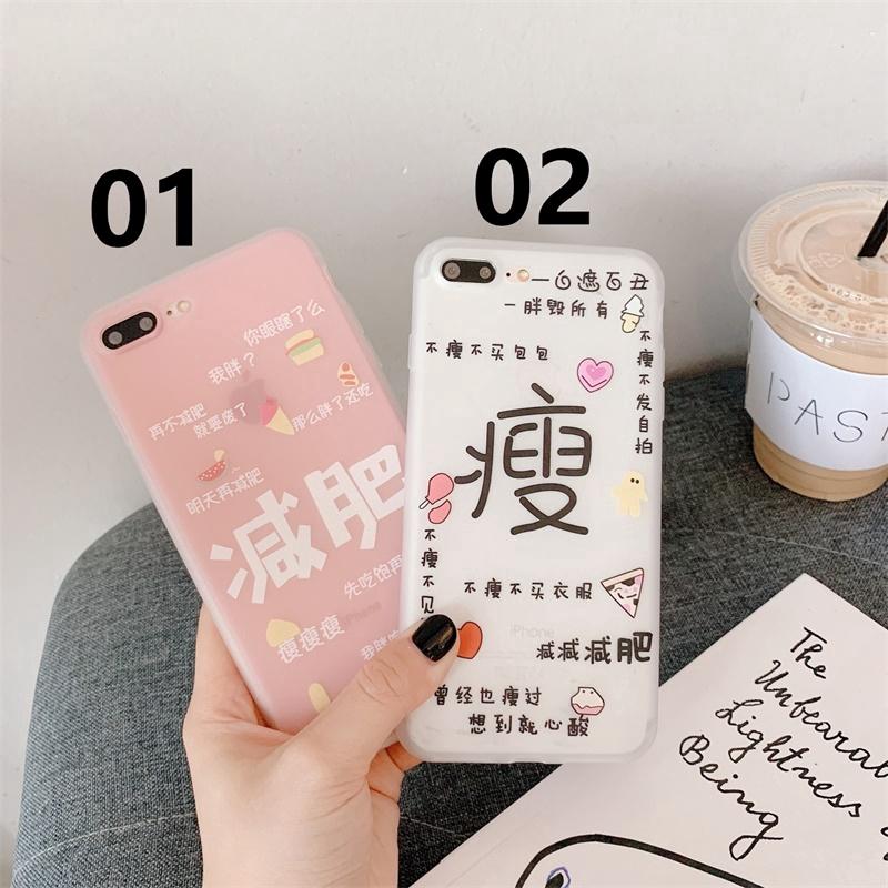 Mobile Phone Case OPPO A79/A3/A5/A7X/R15X/R17-weight Loss& Thin-TPU
