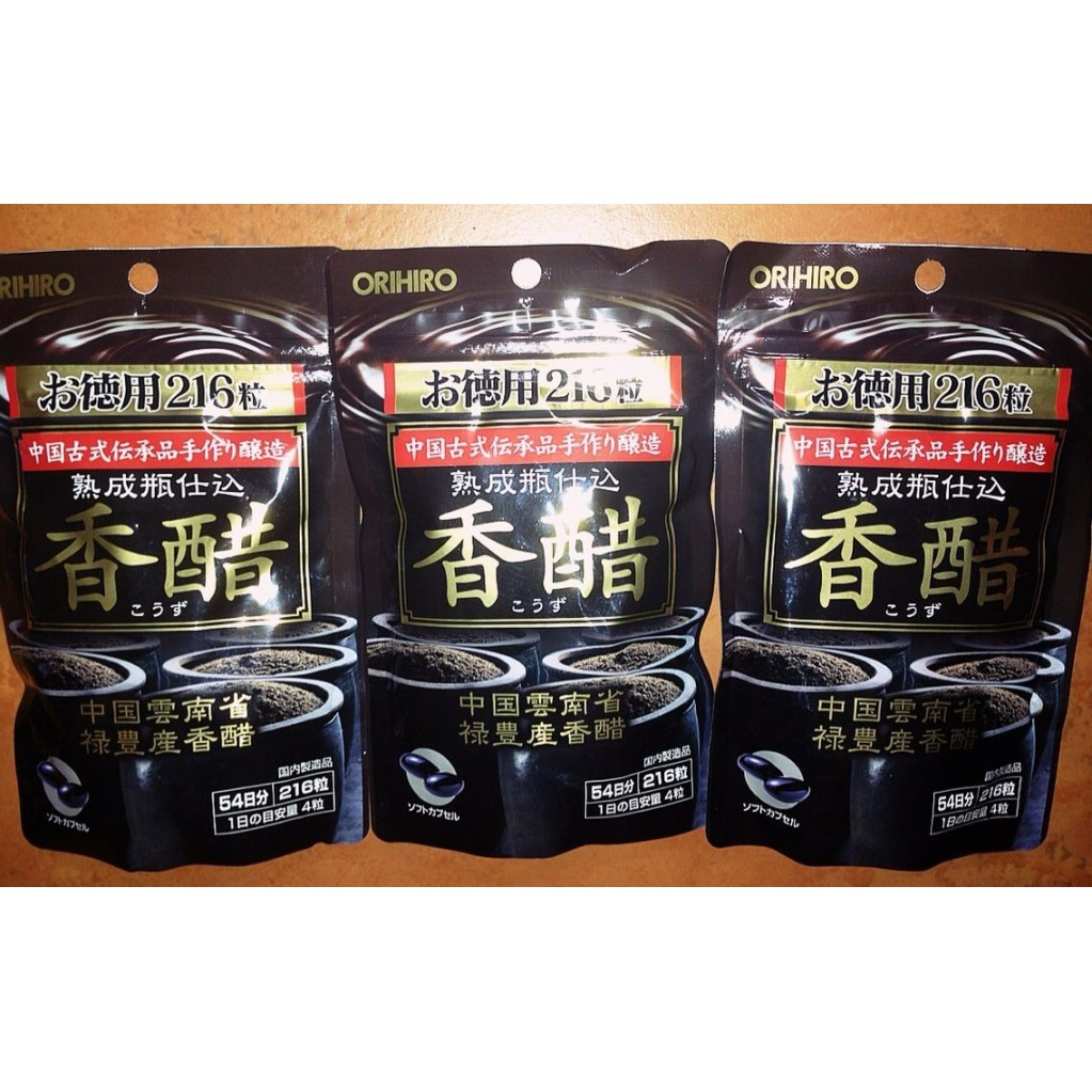 Viên dấm đen giảm cân Orihiro Nhật Bản (216 viên) - 10029315 , 426986084 , 322_426986084 , 180000 , Vien-dam-den-giam-can-Orihiro-Nhat-Ban-216-vien-322_426986084 , shopee.vn , Viên dấm đen giảm cân Orihiro Nhật Bản (216 viên)
