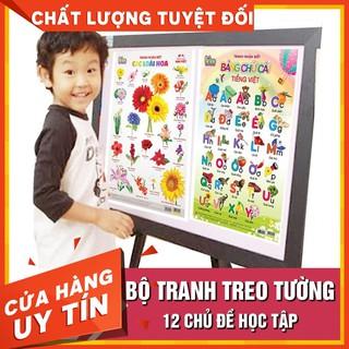 [HOT] Bộ tranh treo tường học tập 12 chủ đề song ngữ cho bé Hàng chính hãng