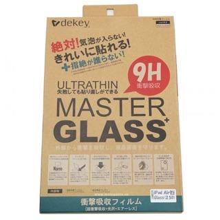 🇯🇵🇯🇵Dán cường lực DEKEY MASTER GLASS™ cho iPad Tất Cả Các Dòng – Made in Japan