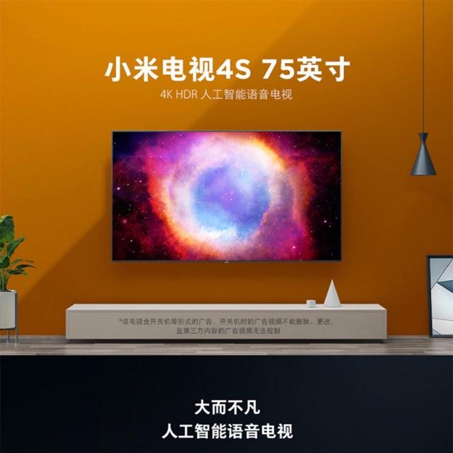Tivi Xiaomi 75 inch 4S