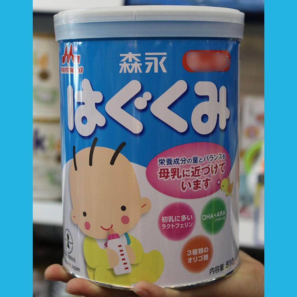Sữa bột Morinaga số 0 810g - 3576307 , 1153312158 , 322_1153312158 , 515000 , Sua-bot-Morinaga-so-0-810g-322_1153312158 , shopee.vn , Sữa bột Morinaga số 0 810g