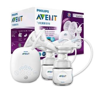 Chính hãng - Máy hút sữa đôi Philips Avent hoa tuyết