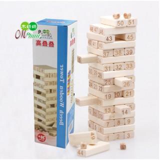Đồ chơi xếp hình rút gỗ 51 thanh (có xúc xắc) loại 1