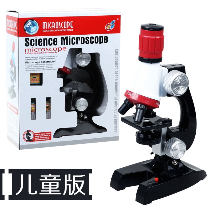 New Microscope Kit Lab LED 100X-1200X Educational Toy Gift Biological Microscope