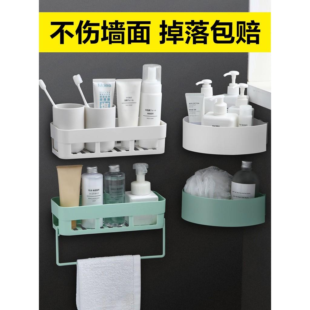 Kệ phòng tắm treo tường phòng tắm miễn phí đấm giá lưu trữ nhà vệ sinh phòng tắm nhựa tường chân tường phòng tắm | - 22390788 , 2855974971 , 322_2855974971 , 36972 , Ke-phong-tam-treo-tuong-phong-tam-mien-phi-dam-gia-luu-tru-nha-ve-sinh-phong-tam-nhua-tuong-chan-tuong-phong-tam--322_2855974971 , shopee.vn , Kệ phòng tắm treo tường phòng tắm miễn phí đấm giá lưu trữ