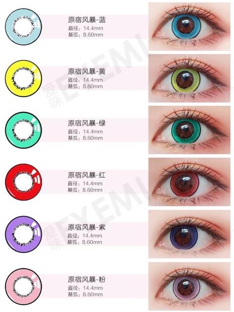 Cosplay Lens 0 độ - Chuwee Shop