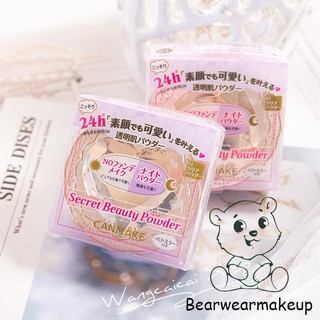 Phấn phủ dưỡng da Canmake Secret Beauty Powder 4.5g thumbnail