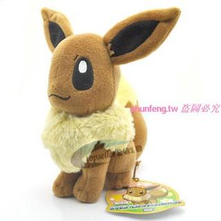 Thú nhồi bông Pokemon dáng ngồi đáng yêu
