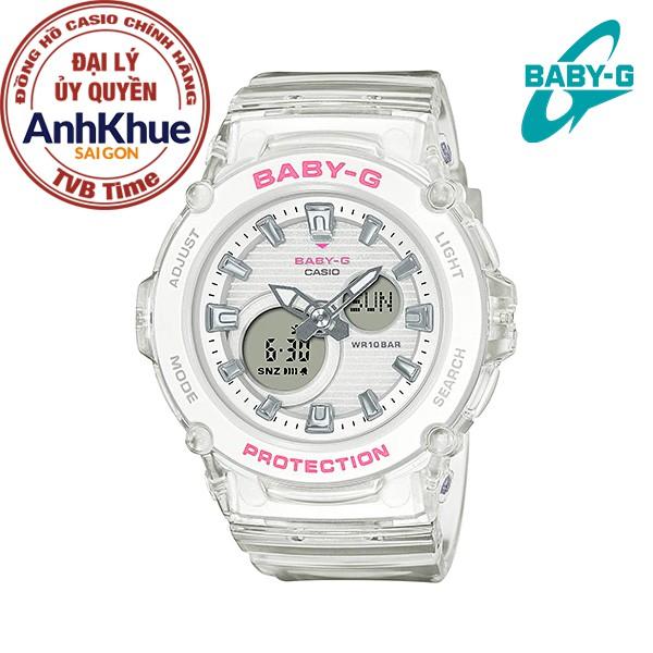 Đồng hồ nữ dây nhựa Casio Baby-G chính hãng Anh Khuê BGA-270S-7ADR