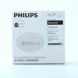 Bộ đèn LED PHILIPS Âm Trần MESON G2 59202 7W - [HÀNG CHÍNH HÃNG] - Giá cạnh tranh, ánh sáng đồng đều thumbnail