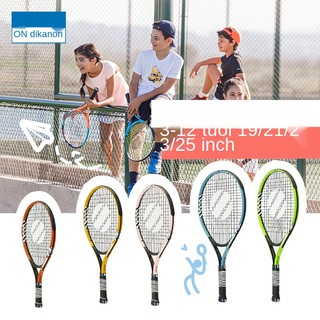 Decathlon hàng đầu cửa hàng vợt tennis trẻ em đơn mới bắt đầu học tiểu học đích thực Vợt giáo dục thể chất IVE1 thumbnail