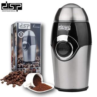 Máy xay cà phê và các loại hạt, cao cấp thương hiệu DSP - KA3001