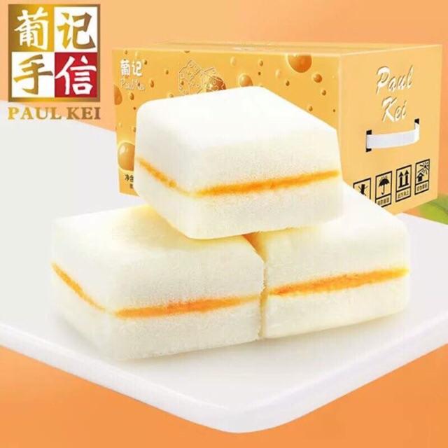 Combo 5 bánh bông lan phomai Đài Loan siêu mềm - ngậy - thơm ngon - 2520065 , 726095207 , 322_726095207 , 35000 , Combo-5-banh-bong-lan-phomai-Dai-Loan-sieu-mem-ngay-thom-ngon-322_726095207 , shopee.vn , Combo 5 bánh bông lan phomai Đài Loan siêu mềm - ngậy - thơm ngon