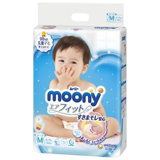 (KHÔNG QUÀ)Tã Bỉm Moony dán quần các size NB90, s84, m64, l54, L44, XL44, X38 thumbnail