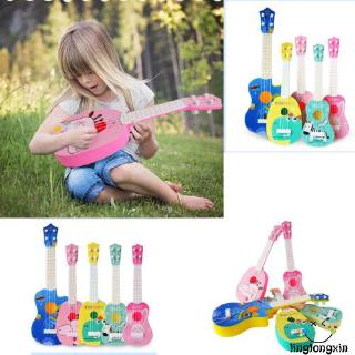 ❤XZQ-New Kids Cute Animal Small Guitar Toy Musical Instrument Educational Toys Gift