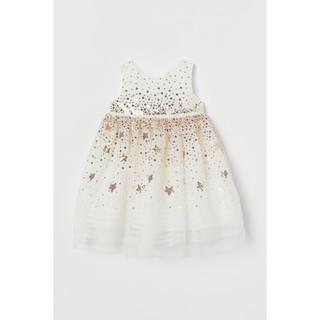 Váy xòe sequin công chúa trăng star HM H&M sz 4m-4y _hàng chính hãng authentic