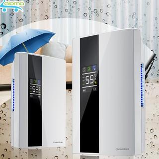 Máy hút ẩm Yangzi CS-10E công nghệ hút ẩm Hybrid màn hình LED kèm điều khiển từ xa dung tích 2.2L thumbnail