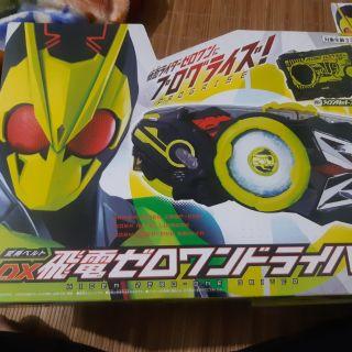 [2ND] Đồ chơi DX Hiden Zero One Driver Kamen Rider Zero One