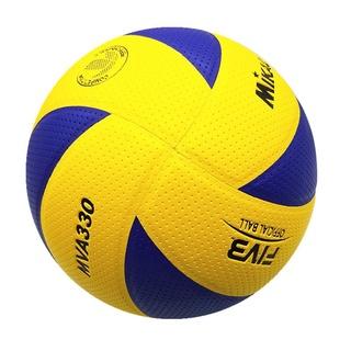 Quả bóng chuyền chuyên dụng chất lượng cao Mikasa mva330 thumbnail