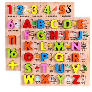 Digital mother and baby baby wooden puzzle children early childhood educational
