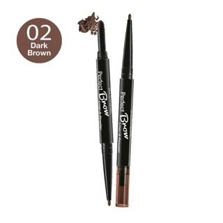 Chì Định Hình Mày Silkygirl Perfect Brow Liner & Powder - 02 Dark Brown 0.6g thumbnail