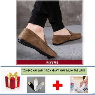 (shoppe trợ giá tặng lót và tất)giày lười nam bền đẹp màu nâu