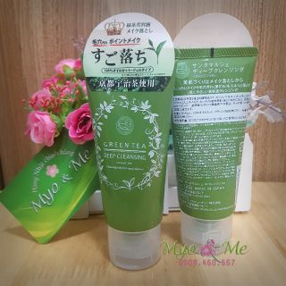 (Size nhỏ) Gel tẩy trang trà xanh Santa Marche Green Tea Deep Cleansing 70g thumbnail
