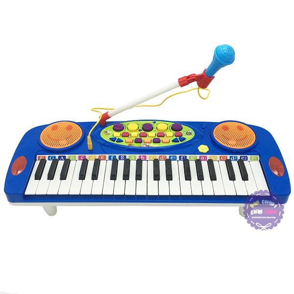 Hộp đồ chơi đàn Organ 37 phím có chân & micro dùng pin 3702A - 2806960 , 803763710 , 322_803763710 , 216000 , Hop-do-choi-dan-Organ-37-phim-co-chan-micro-dung-pin-3702A-322_803763710 , shopee.vn , Hộp đồ chơi đàn Organ 37 phím có chân & micro dùng pin 3702A