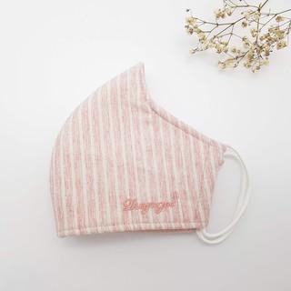 Khẩu trang sọc nhỏ vải Linen cao cấp Duy Ngọc(0237) thumbnail
