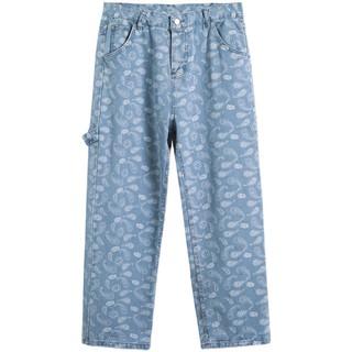 Hình ảnh Quần Jeans Suông Paileys unisex N7 Basic nam nữ ống rộng oversize phong cách Hàn Quốc ulzzang-5