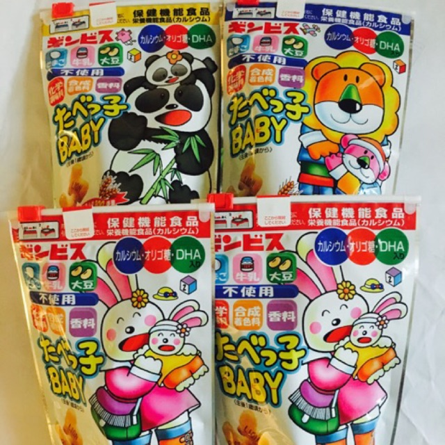 Bánh ăn dặm hình thú Ginbis bổ sung Canxi DHA - Nhật Bản - 3070231 , 1109957251 , 322_1109957251 , 65000 , Banh-an-dam-hinh-thu-Ginbis-bo-sung-Canxi-DHA-Nhat-Ban-322_1109957251 , shopee.vn , Bánh ăn dặm hình thú Ginbis bổ sung Canxi DHA - Nhật Bản