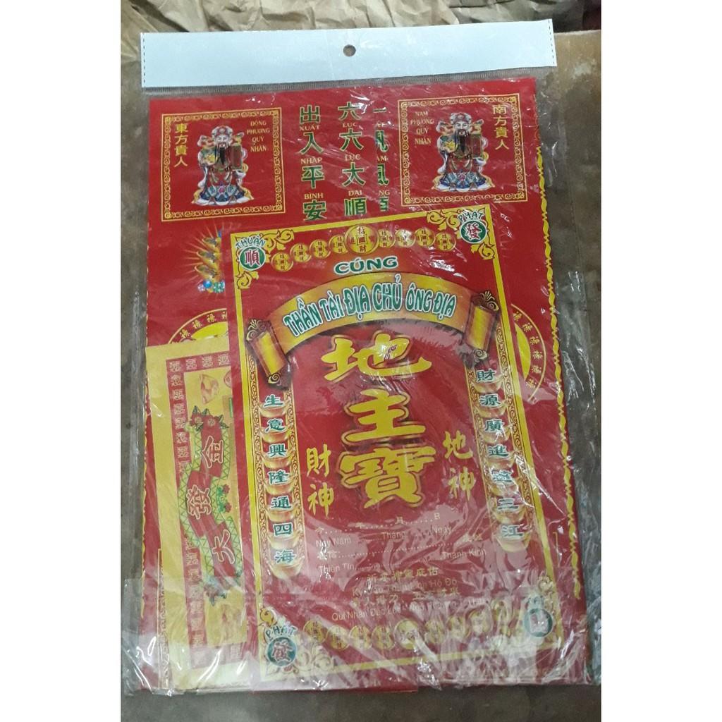 Bộ Giấy Cúng Thần Tài Ông Địa Đài Loan Việt Hóa Sỉ Lẻ