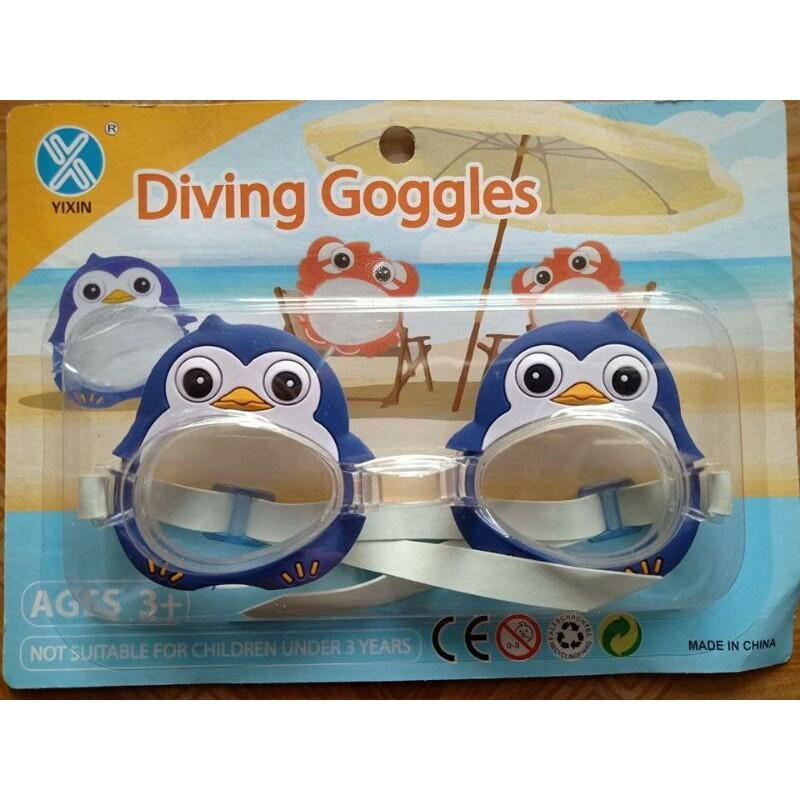 Kính bơi trẻ em hình thú