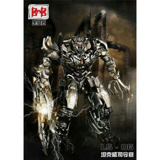 Mô hình Megatron LS-06 BMB Transformers Oversize (Fullbox)