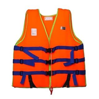 Áo phao bơi cho bé, áo phao cứu hộ cao cấp