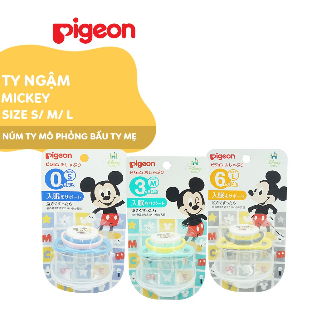 Ty ngậm Mickey Pigeon size S/M/L