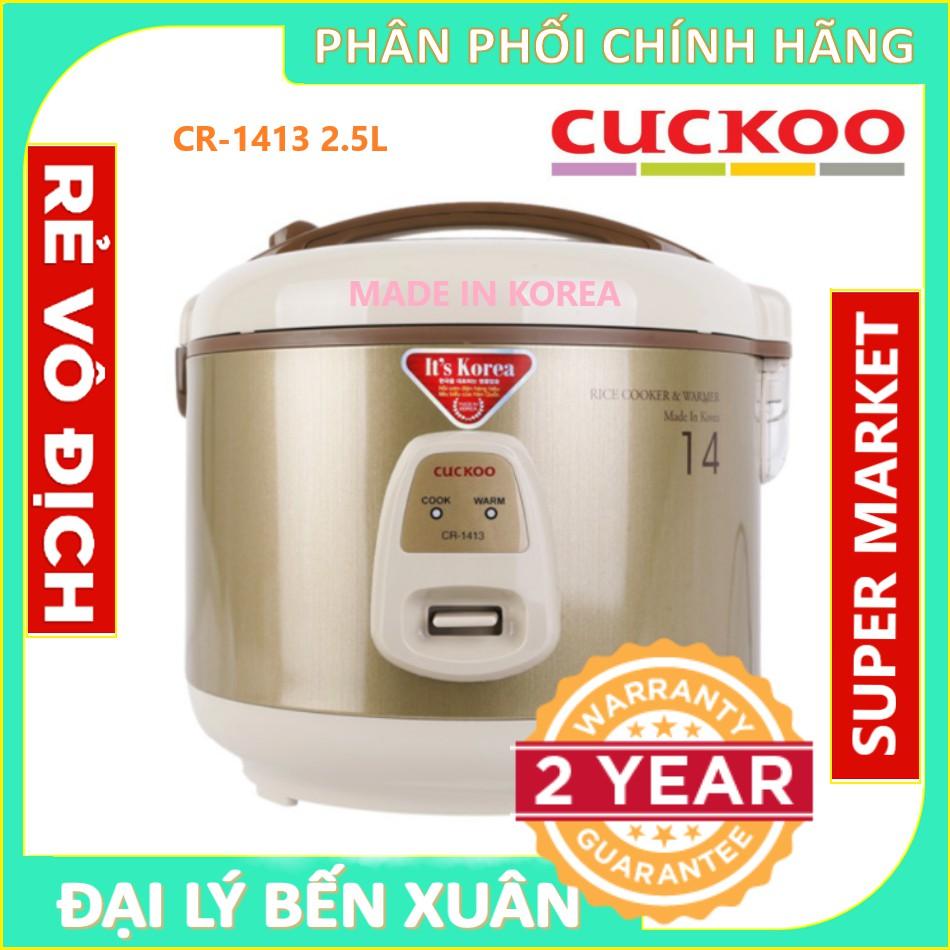 Nồi cơm điện Cuckoo CR-1413 2,5L ( Màu Vàng Đồng ) - Hàng Chính Hãng