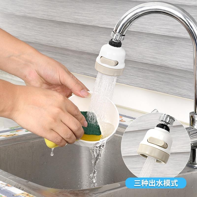 đầu lọc gắn vòi nước bồn rửa chén - 22062513 , 6605148697 , 322_6605148697 , 137400 , dau-loc-gan-voi-nuoc-bon-rua-chen-322_6605148697 , shopee.vn , đầu lọc gắn vòi nước bồn rửa chén